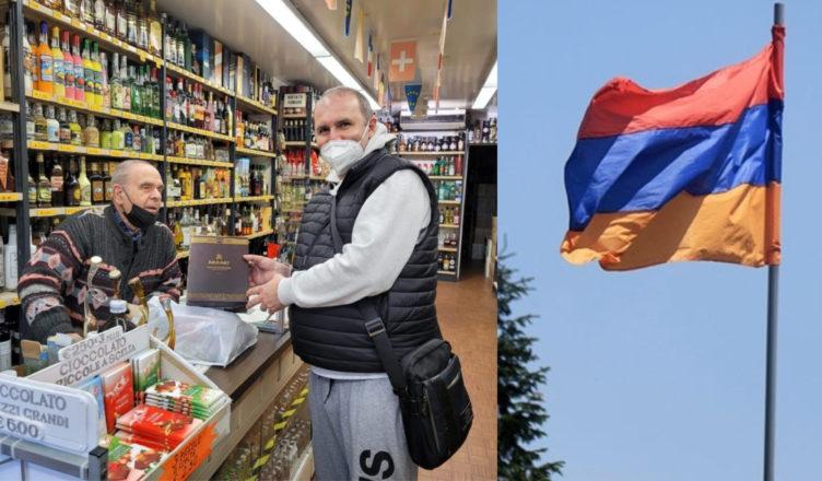 Օրերս Սան Մարինոյում խմիչքների խանութ եմ մտել…հարցնում ա որտեղի՞ց էս, ասում  եմ Հայաստանից, միանգամից ասում ա․․․․Բակուր Մելքոնյան - ARMNEWS